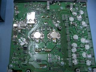 ICOM IC-7000 News