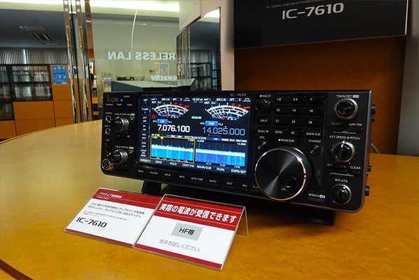 The new IC-7610 Direct-Sampling SDR HF/6m Transceiver