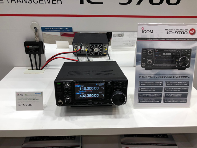 IC-9700 144/430/1240 MHz All-Mode SDR Transceiver